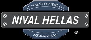 nivalhellas